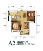 国金华府A22室2厅80.79㎡