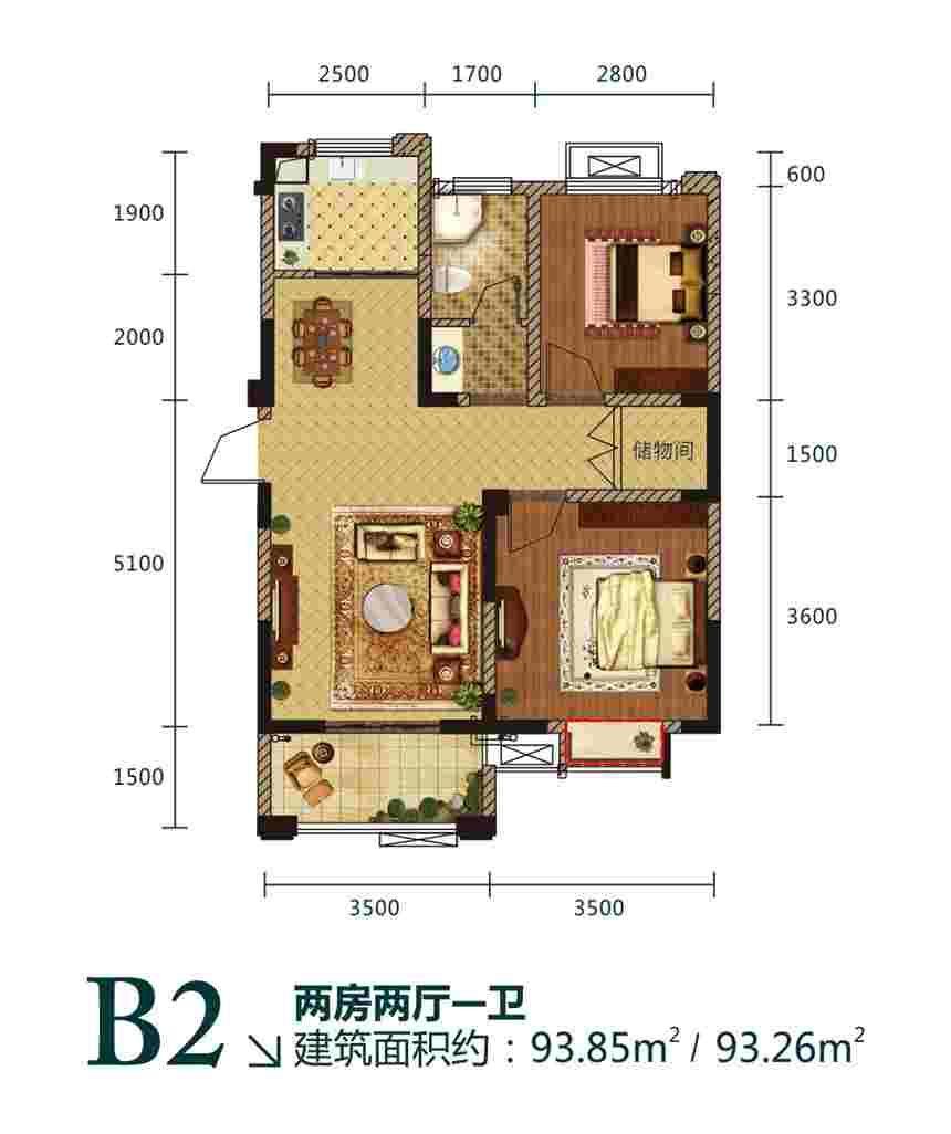 国金华府B22室2厅93.85平米
