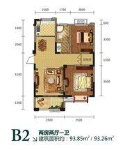 国金华府B22室2厅93.85㎡