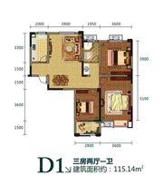 国金华府D13室2厅115.14㎡