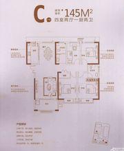 沣泽悦城C户型4室2厅145㎡