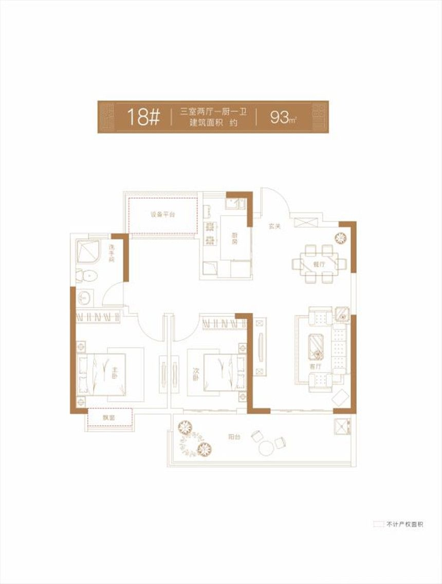 祥源玖悦湾祥源玖悦湾3室2厅93平米