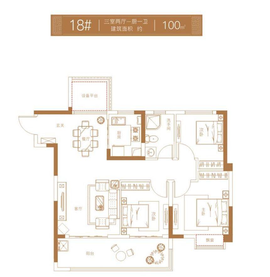 祥源玖悦湾祥源玖悦湾3室2厅100平米
