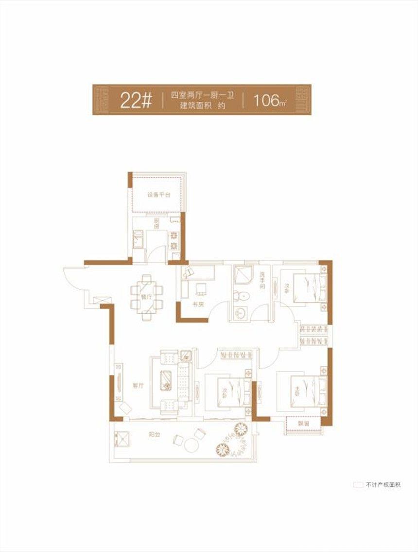 祥源玖悦湾祥源玖悦湾4室2厅106平米