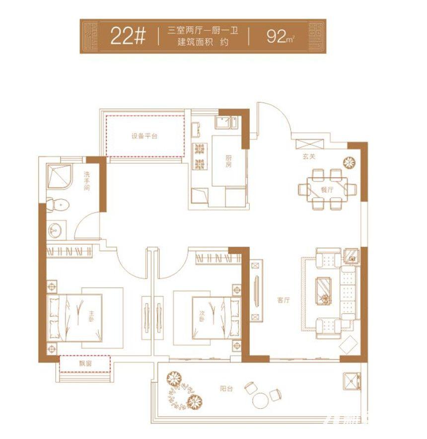 祥源玖悦湾祥源玖悦湾3室2厅92平米