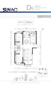 合肥万达城D5户型3室2厅118.03㎡