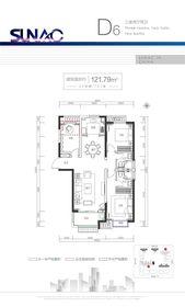 合肥万达城D6户型3室2厅121.79㎡