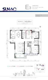 合肥万达城E3户型4室2厅140.69㎡