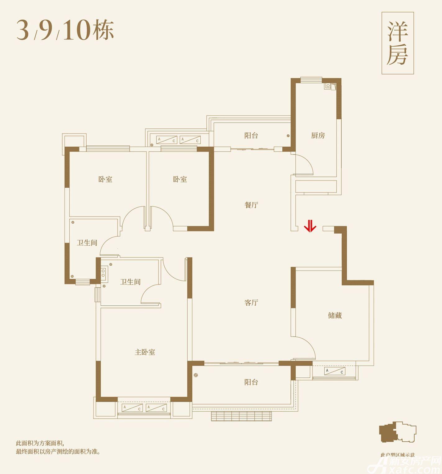 恒大御府3、9、10栋A4室2厅135.7平米
