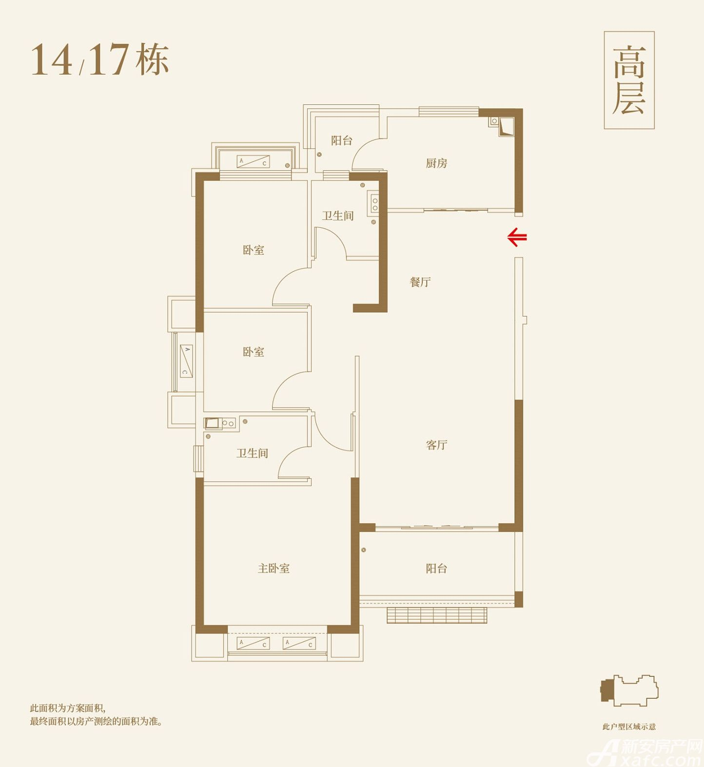 恒大御府14、17#A3室2厅118.57平米