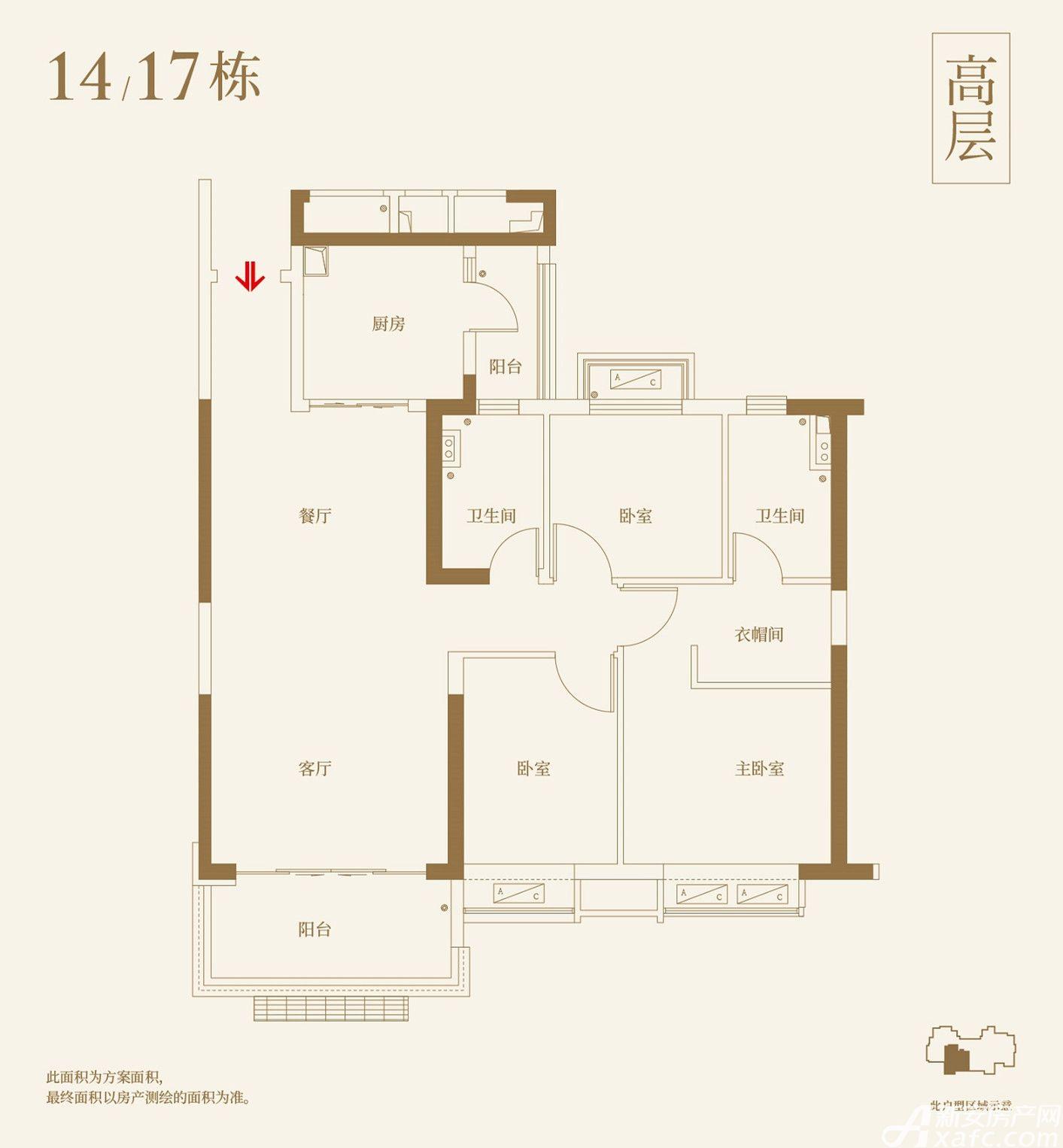 恒大御府14、17#B3室2厅119.09平米
