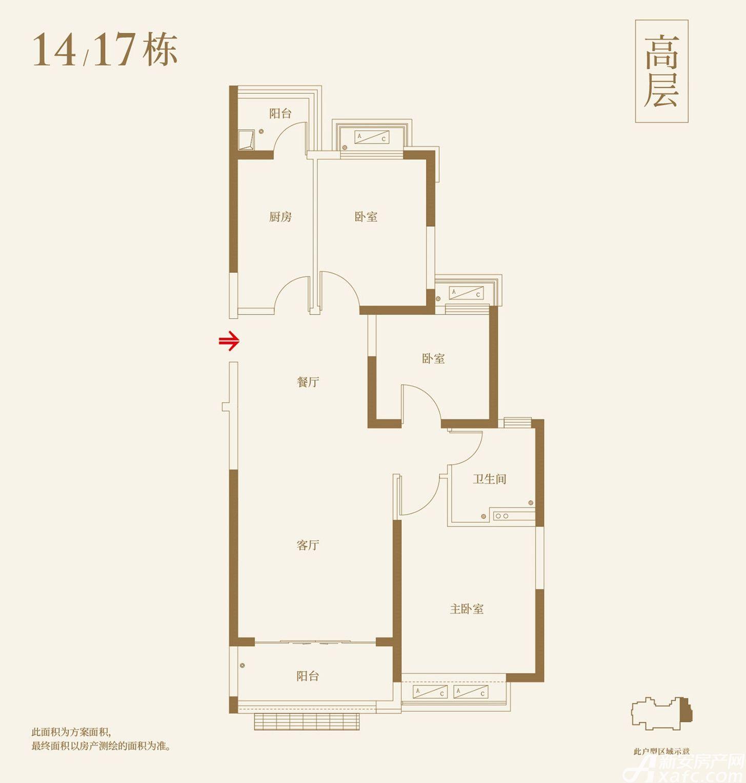 恒大御府14、17#D3室2厅101.77平米