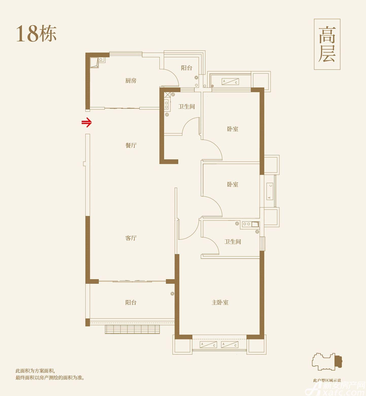 恒大御府18#A3室2厅119.59平米