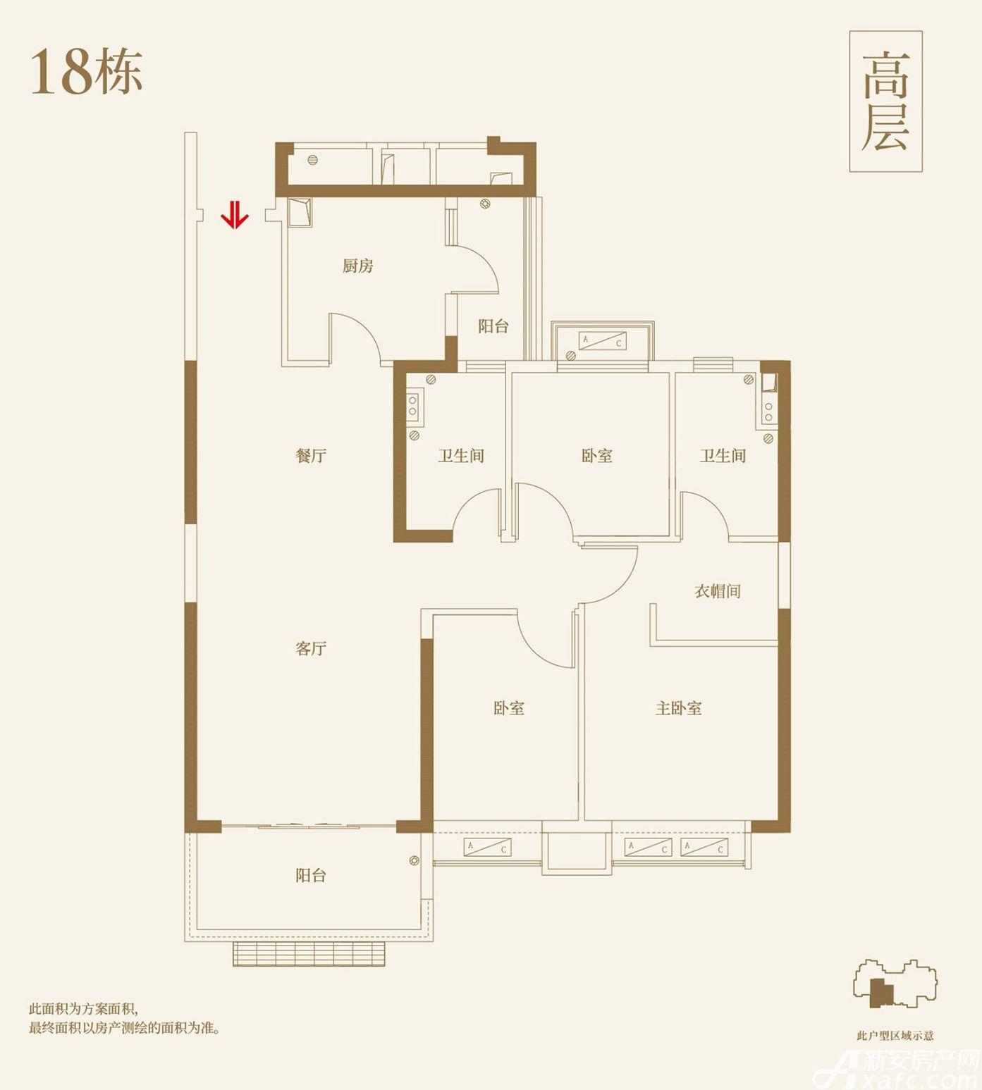恒大御府18#C3室2厅116.43平米