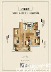 嘉禾状元坊F3高层3室2厅122.13㎡