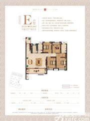 融信海亮江湾城E4室2厅139.29㎡