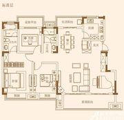 融侨观澜洋房标准层4室2厅133㎡