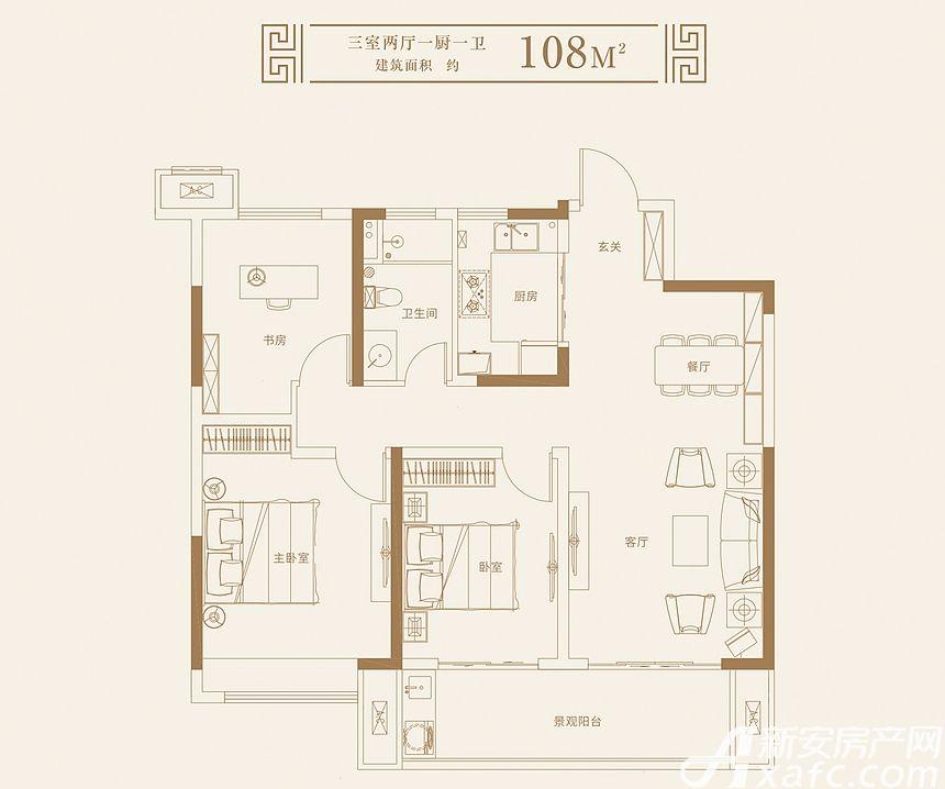 皖投尊府高层B户型3室2厅108平米