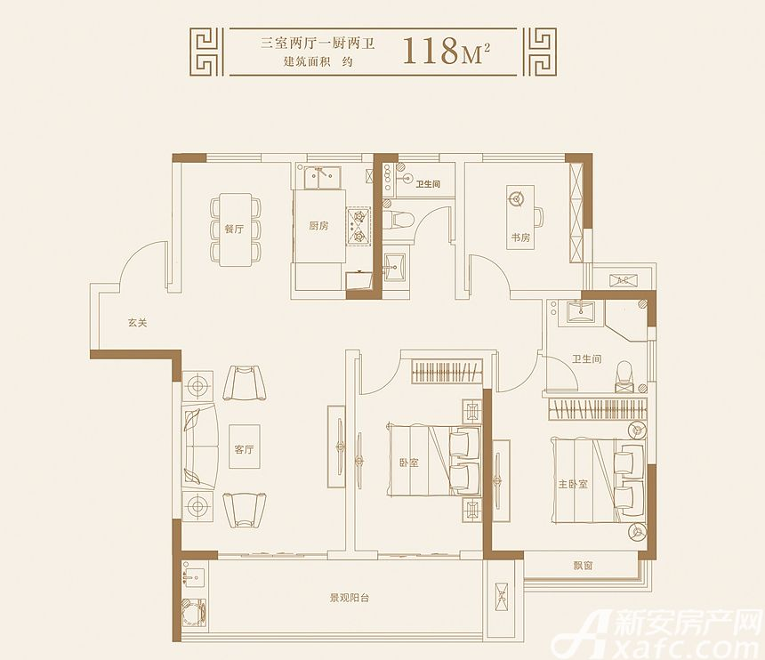 皖投尊府高层C户型3室2厅118平米