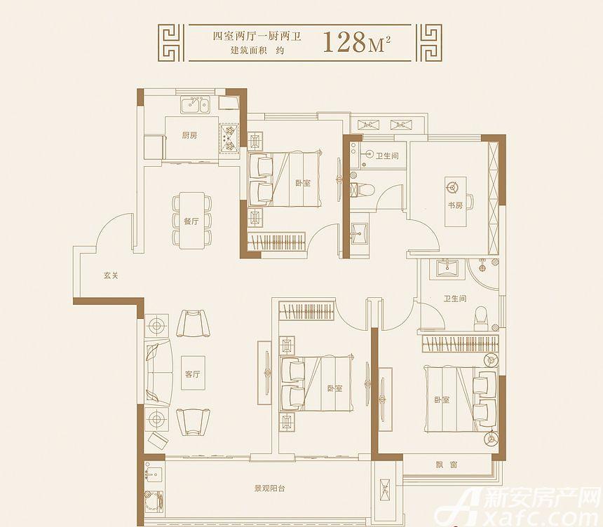 皖投尊府高层D户型4室2厅128平米