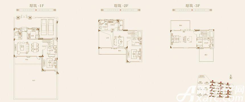 皖投尊府别墅B户型3室3厅210平米