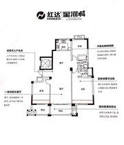 红达星河城朗玥3室2厅125㎡