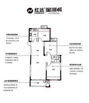 红达星河城C13室2厅117㎡