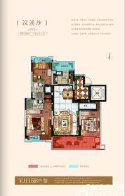 碧桂园·翡翠湾浣溪沙3室2厅115㎡