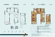 皖新翡翠庄园Y44室2厅120㎡