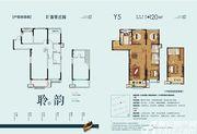 皖新翡翠庄园Y54室2厅120㎡