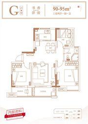 高速时代首府G户型3室2厅95㎡
