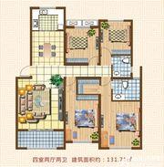 天湖丽景湾天湖丽景湾C户型4室2厅131.71㎡