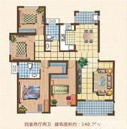 天湖丽景湾天湖丽景湾A1户型4室2厅140.2㎡