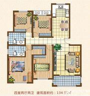 天湖丽景湾天湖丽景湾B1户型4室2厅134.01㎡