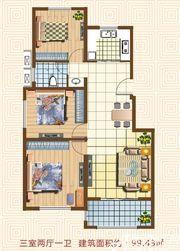 天湖丽景湾天湖丽景湾E1户型3室2厅99.43㎡