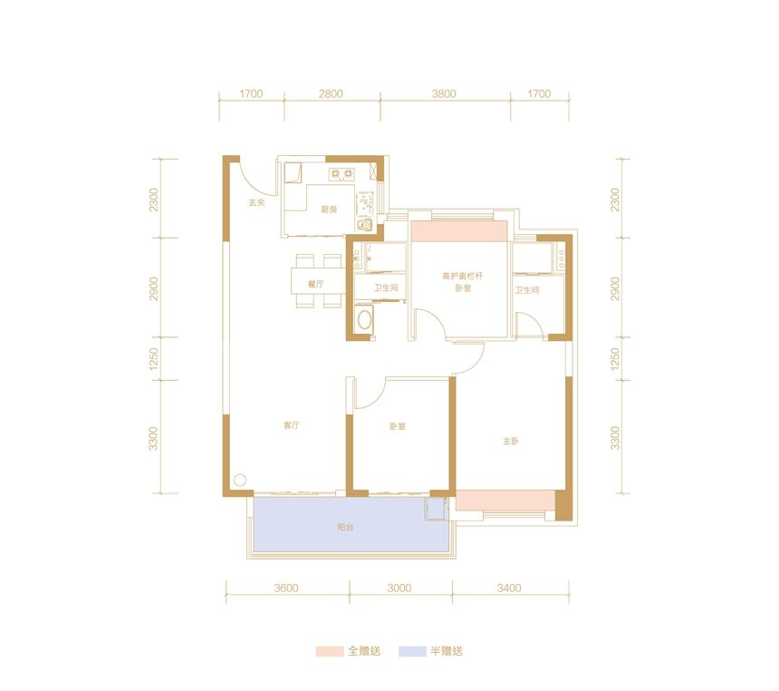 碧桂园江山赋浮岚暖翠NJY0053室2厅115平米