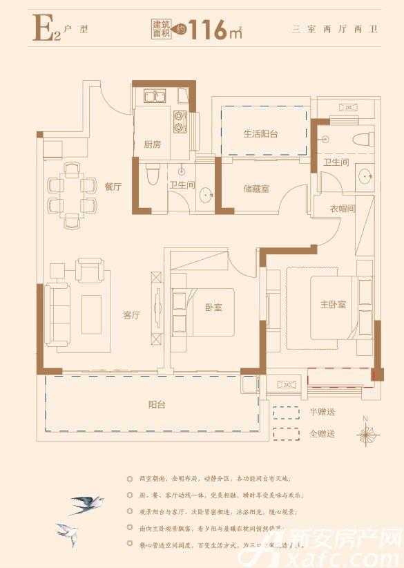 万霖固蓉府E23室2厅116平米