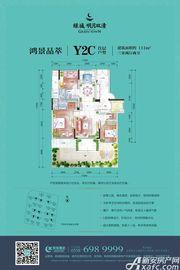 绿城明月双清Y2C首层户型3室2厅111㎡