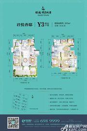 绿城明月双清Y3跃层户型5室3厅263㎡