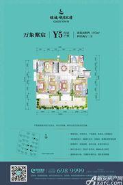 绿城明月双清Y5首层户型4室2厅197㎡