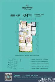 绿城明月双清G4首层户型2室2厅83㎡