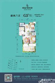 绿城明月双清G5首层户型2室2厅80㎡
