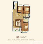 粤泰天鹅湾H4户型3室2厅121.34㎡