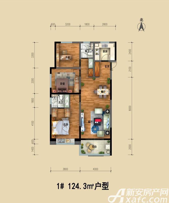 天筑郦城1#124.3户型3室2厅124.3平米