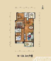 天筑郦城1#124.3户型3室2厅124.3㎡