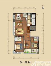 天筑郦城2#173.9㎡4室2厅173.9㎡