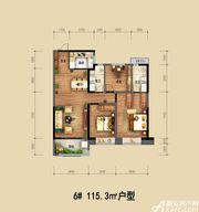 天筑郦城6#115.3㎡3室2厅115.3㎡