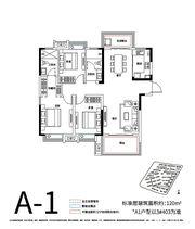 新华学府庄园A-13室2厅120㎡