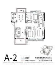 新华学府庄园A-23室2厅120㎡