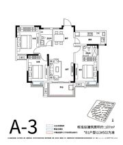 新华学府庄园A-33室2厅107㎡